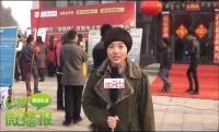 2012年《亿搜微播报》第49期