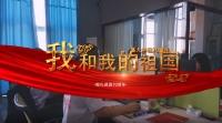 亿搜人才网祝福祖国成立70周年
