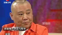 郭德纲:历经磨难坎坷成名路01