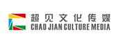 邯郸市超见文化传媒有限公司