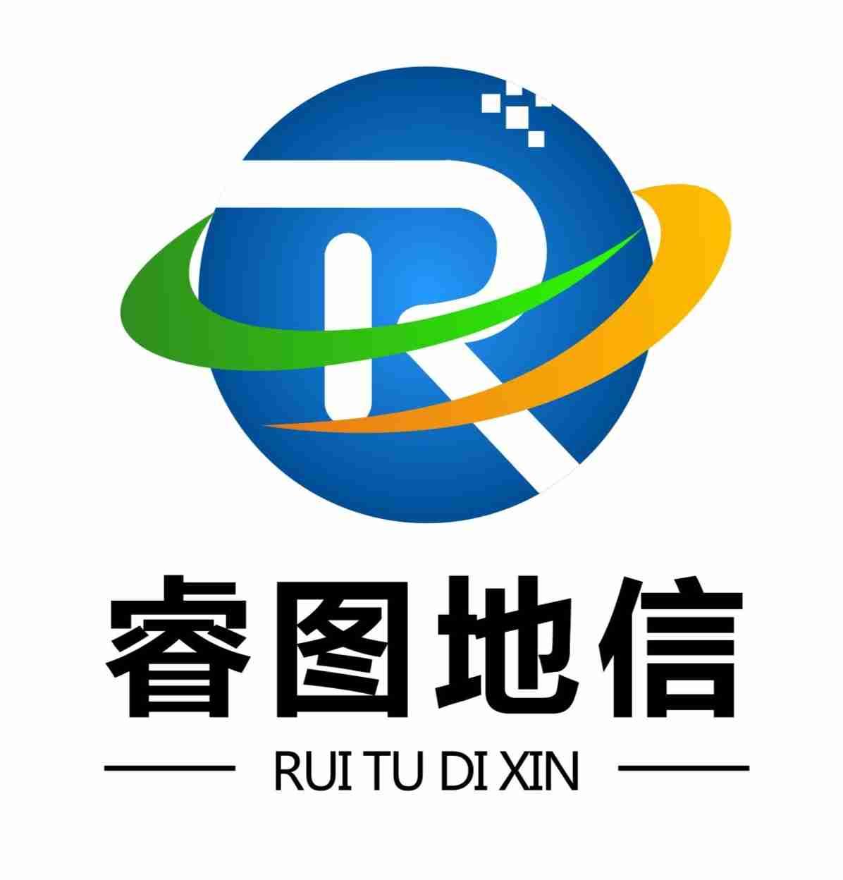 邯郸市睿图地理信息技术服务有限公司