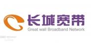 河北长宽网络服务有限公司邯郸分公司