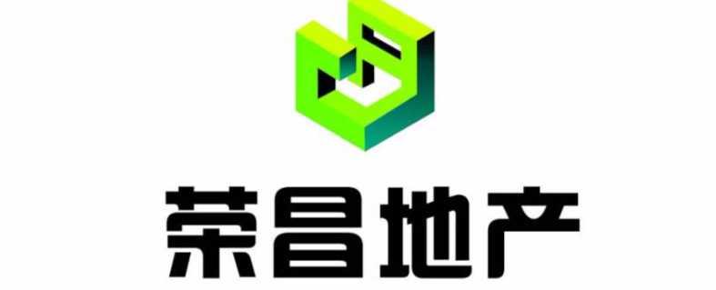 邯郸市荣昌房地产开发有限公司