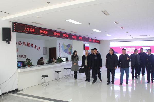 省、市工商局领导考察调研平台电子商务创新