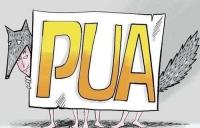 6成白领都承认受过职场PUA,这到底是啥