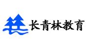 长青林教育集团