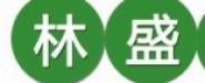 魏县林盛农业科技发展有限公司