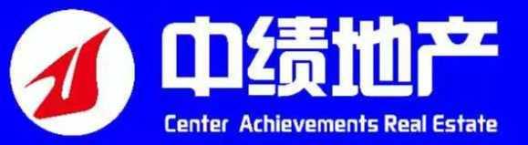 邯郸市中绩房产经纪有限公司