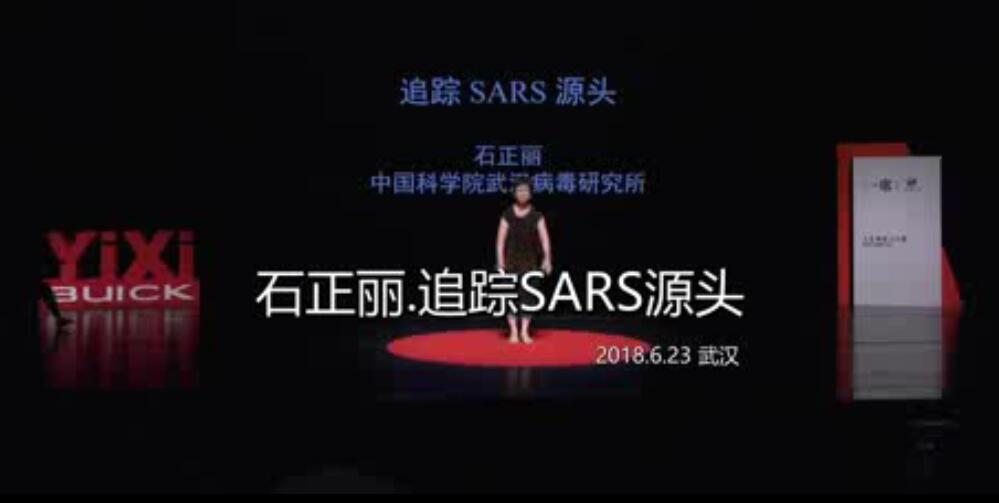 警示:追踪SAAS病毒研究变异传播
