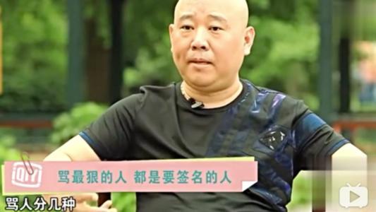 郭德纲:历经磨难坎坷成名路03