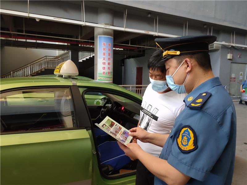 """4261部出租车全面""""体检"""""""
